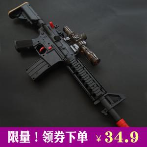 M4儿童玩具枪男孩绝地吃鸡求生M416突击步抢水弹枪机关枪