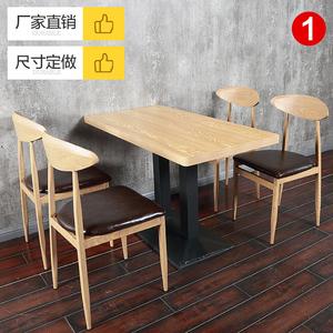 快餐<span class=H>桌椅</span>面馆<span class=H>小吃店</span><span class=H>桌椅</span>咖啡厅西餐厅<span class=H>桌椅</span>餐饮奶茶甜品店<span class=H>桌椅</span>组合