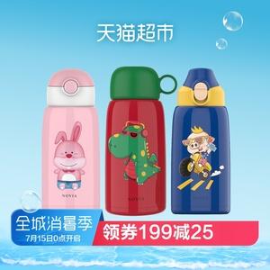 【诺维雅】316不锈钢儿童保温杯带吸管