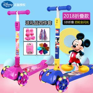 迪士尼<span class=H>滑板车</span>儿童三轮小孩踏板车3-6-8岁宝宝幼儿摇摆脚踏车四轮