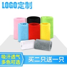 Sports wrist wiping towel fitness warm basketball running men and women fashion sweat wiping wrist braces LOGO customization