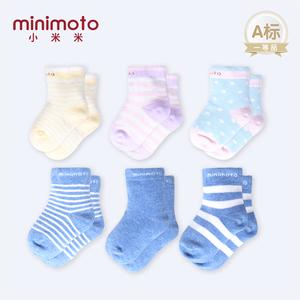 小米米minimoto<span class=H>儿童</span>棉袜<span class=H>婴儿袜</span>子男女童短袜地板袜3&#39;s