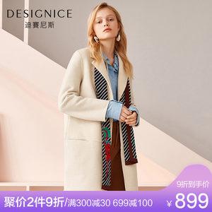 迪赛尼斯2018冬季新品外套女韩版时尚呢子<span class=H>大衣</span>女中长款羊毛双面呢
