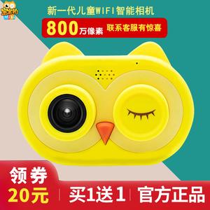 宝宝拍儿童<span class=H>相机</span>mini智能wifi数码照相小单反拍视频男女孩玩具礼物