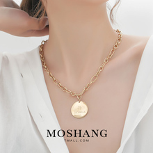 Maoshang European Titanium Steel Rough Neck Chain with 14K Authentic Gold Mesh Red Wave Round Brand Necklace Female Sense Clavicle Chain Jewelry
