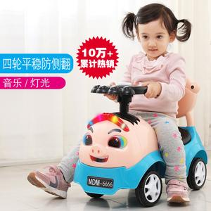 扭扭车带音乐摇摆车1-3岁男儿童女宝宝溜溜车滑行车妞妞车玩具车