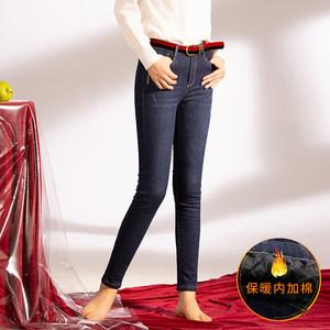 冬季高腰夹棉<span class=H>牛仔裤</span>女加棉加厚小脚裤保暖弹力靴裤长裤女裤18625