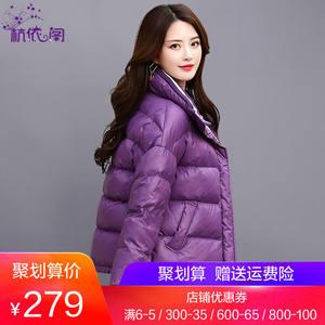 <span class=H>棉衣</span>女短款韩版潮2018冬季新款时尚女装加厚小个子女士小棉袄外套