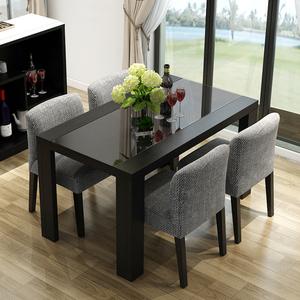 时尚简约钢化玻璃<span class=H>餐桌</span>椅组合小户型一桌四六椅橡木纹现代西<span class=H>餐桌</span>