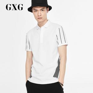GXG<span class=H>男装</span>  时尚潮流休闲短袖POLO衫172224266