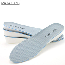 Invisible heightening insoles for men and women sports comfort Summer heightening full pad 1.5-3.5cm
