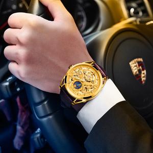<span class=H>手表</span>男士机械表全自动时尚潮流防水大表盘陀飞轮镂空男表2018新款