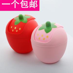 可爱草莓迷你<span class=H>垃圾桶</span> 桌面摇盖收纳桶 创意办公桌塑料储物盒小纸篓