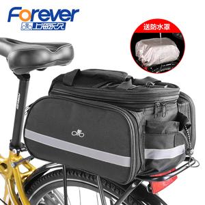 山地自行车后驮包货架包骑行装备驼包配件尾包后座全套代驾专用包