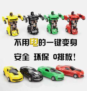变形金刚玩具 一键惯性碰撞变形汽车机器人儿童男孩兰博基尼礼物