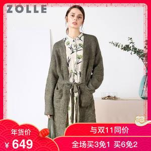 ZOLLE因为毛衣女中长款薄款针织衫长袖宽松<span class=H>开衫</span>外套2018秋装新款