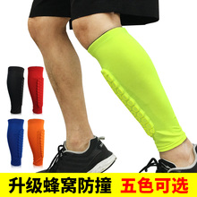 Honeycomb Anti-collision Leg Protector Socks Men's Basketball Running and Cycling Leg Protector Sheath Moisture Absorbing and Sweat Drying Sports Protector