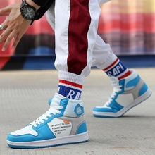 Summer Basketball Shoes, High-Up Men's Shoes, Air Force No. 1 Joint Name Small Lightning Trend Cherry Tree Aj Jo 1 Leisure Shoes