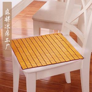 夏季麻将凉席坐垫餐椅办公电脑椅垫竹子夏天凳子椅子汽车座垫透气