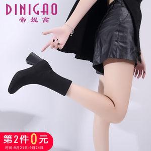 帝妮高2018冬新款女鞋圆头飞织粗跟中筒靴女时尚简约高跟袜靴中靴