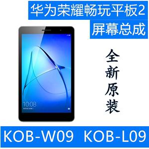 适用于华为荣耀畅玩平板2 KOB-W09 KOB-L09触摸屏 液晶屏幕总成