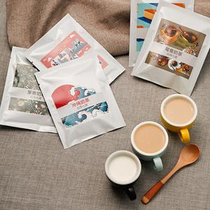 北纬七度 手工袋装港式芝士奶茶尝鲜组合 无奶精<span class=H>冲饮</span>冲泡饮品包邮