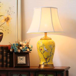 新中式客厅边几角几全铜陶瓷台灯美式别墅样板房鹦鹉黄色大号台灯