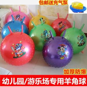 儿童羊角球加厚防爆带按摩45/55cm羊角球蹦蹦球幼儿园跳跳球<span class=H>玩具</span>
