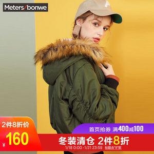 美特斯邦威棉衣短外套女韩版显瘦冬装新款潮流连帽加绒保暖棉服8