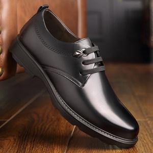 男士<span class=H>皮鞋</span>头层牛皮商务休闲男鞋中老年人爸爸鞋软底软皮男单鞋轻便