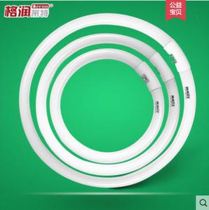三基色T5T6圆环形节能灯管22W32W40W荧光吸顶灯四针<span class=H>灯泡</span>白光包邮