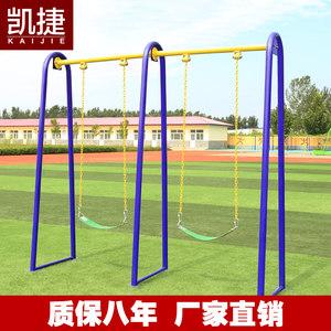 室外健身器材休闲荡椅 户外小区公园运动<span class=H>路径</span> <span class=H>太空</span>儿童椅秋千