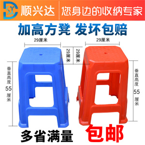方凳55cm高住宅<span class=H>家具</span>成人凳子料胶凳胶方凳高塑料其它凳子加高凳