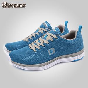 Beaume宝美徒步<span class=H>休闲鞋</span>透气防滑耐磨<span class=H>运动鞋</span>男女款爬山鞋户外鞋子
