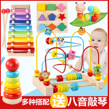 Baby toys taught by children around beads for 6-12 months and children's intelligence toys aged 0-1-2 and 3 years