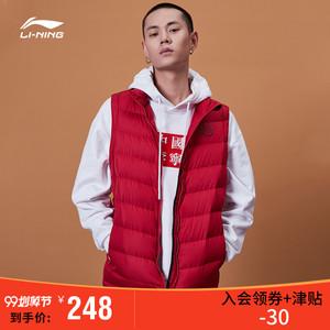 李宁羽绒马甲男篮球保暖上衣立领男装冬季休闲鹅绒运动服AMRN033
