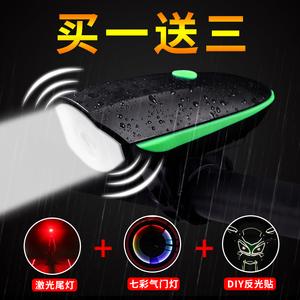 自行车灯<span class=H>骑行</span><span class=H>装备</span>配件套装车前灯尾灯充电强光手电筒喇叭山地车灯