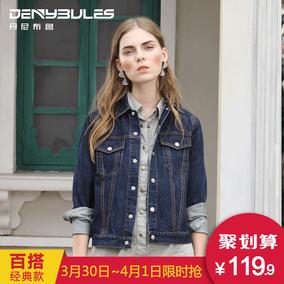 牛仔外套女装韩版短款长袖春秋短外套休闲宽松显瘦夹克上衣牛仔服