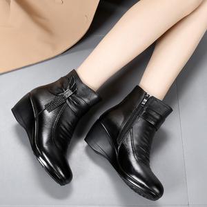 冬天<span class=H>女鞋</span>中跟妈妈棉鞋加厚真皮<span class=H>靴子</span>保暖加绒中老年坡跟短靴冬<span class=H>鞋子</span>