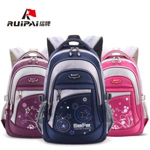 瑞牌正品儿童书包小学生1-3-6年级男女童旅行双肩背包减负大容量