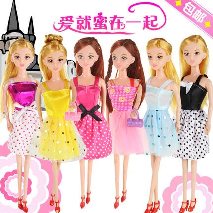 美琪儿 女孩玩具芭比娃娃套装