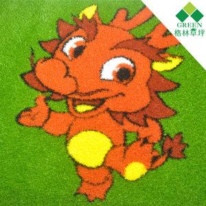 格林幼儿园专用人造草坪小动物图案草皮彩色草坪彩虹跑道地毯草皮