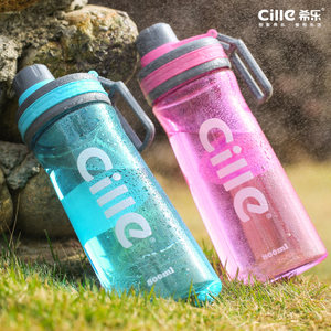 希乐塑料杯便携夏季水杯防漏<span class=H>泡茶杯</span>子男女创意学生随手杯运动水壶