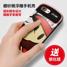 米拓苹果7手机壳硅胶情侣全包套iphone7plus手机壳个性创意潮男7p