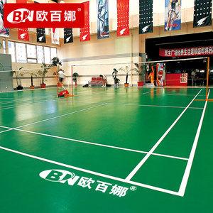 羽毛球地胶运动场地乒乓球篮球PVC塑胶室内