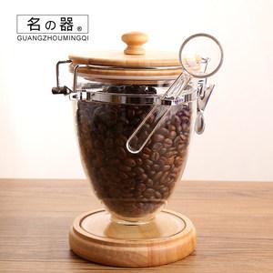 名器咖啡豆密封罐奶粉盒塑料食品透明罐子储物罐大号茶叶密封罐