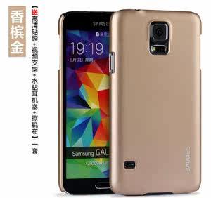 三星S5卡通SM-G9009D磨砂<span class=H>套子</span>SMG9008v硬9006v<span class=H>手机</span>外壳S5G电信版