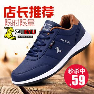 鳄鱼秋季男鞋跑步鞋运动鞋休闲鞋韩版板鞋小白鞋旅游鞋子冬季潮鞋