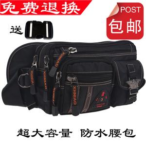 包邮黑色牛津纺新款超大容量腰包户外运动骑行包做生意包收银防水