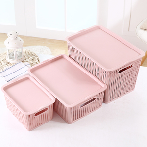 家用大号藤编塑料收纳筐学生桌面收纳箱衣服长方形收纳盒整理箱